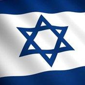 BF_Israel