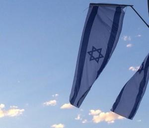 IAIsraelFlag2014