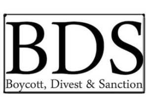 BDS-image